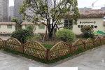 共青城竹篱笆篱笆墙桂林市荔蒲竹围栏绿化围栏