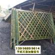 荆门竹篱笆围墙护栏乐山犍为竹围栏竹子围栏