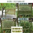 陆川竹篱笆草坪栅栏梅州丰顺木围栏竹护栏