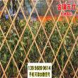 徐水縣竹籬笆木籬笆張家口市宣化木圍欄道路護欄