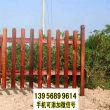 新平竹篱笆pvc围挡黄山屯溪木围栏竹片护栏
