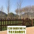 郑州中原竹篱笆围墙护栏渭南竹围栏木头护栏