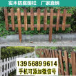 新乡竹篱笆竹篱笆厂家鹤壁浚县竹围栏伸缩碳化木护栏