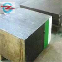 GH2150A高温合金优质特钢//上海