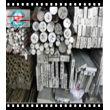 今日价格:CuSn6锡青铜进口材料质保CuSn6锡青铜