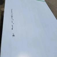 s44735标签、钢厂提异议