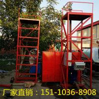 高位水降溫消防炮塔-武威建筑工地除塵消防炮塔