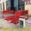 潞城工程車輛120噸洗車平臺渣土車洗車平臺