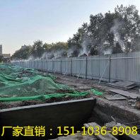 環保除塵圍墻圍擋噴淋-渭南圍擋噴淋設備