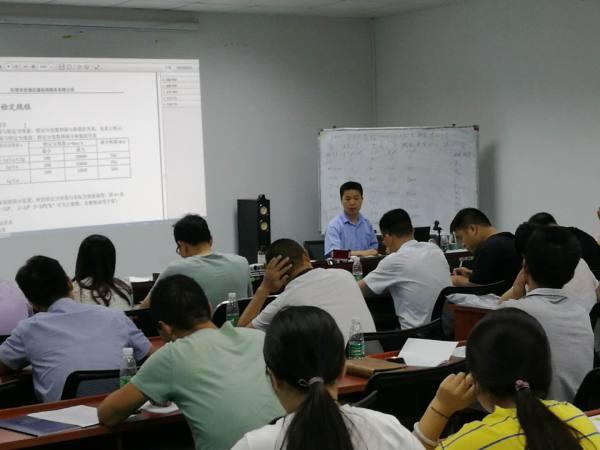 2021欢迎访问##荆州仪器校验培训外校中心##实业集团