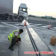 公路用抗震桥梁伸缩缝--乌兰察布--更换桥梁梳齿板式伸缩缝