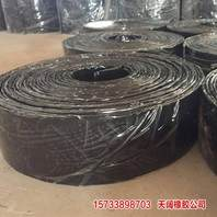 商品價格##上饒350*10鋼邊橡膠止水帶##平貼式橡膠止水帶