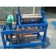黔南平塘县50公分长电动卷板机1.5米长手动卷圆机价格直销价格