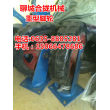 阳泉重型铁芯脚轮¥重型铁芯脚轮生产经验_