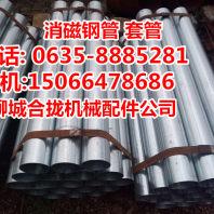 (在线咨询)桂林镀锌消磁钢管弯头【孝昌县】说明欢迎您新闻