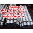 双鸭山DN200消磁钢管﹏DN200消磁钢管销售商定做制作