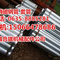什么是:河北镀锌非磁性钢管【西畴县】标准|厂家直销