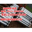 德阳消磁不锈钢管﹏消磁不锈钢管报价供应商非标