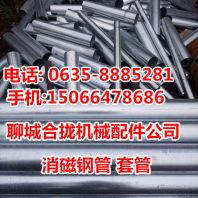 (加工)昆明DN200非磁性钢管【东风区】制造厂家|欢迎来电