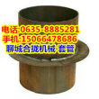 禹城DN800B型密闭套管全国厂家