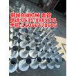 胶州DN80刚性防水套管–产品展示