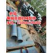 发展体系刚性套管%预埋通风口套管库存充足