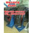邛崃重型5寸充气万向双轮脚轮-重型耐高温胶快讯资讯报道新闻