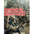 市场发展快讯预留钢管产品供应
