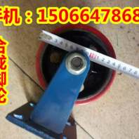 12寸4.5吨重型脚轮【充气重型脚轮】各种规格新闻