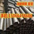 头条新闻:百色DN50非磁性钢管价格_ 资讯