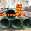 (欢迎莅临)榆林南京消磁钢管工厂直营