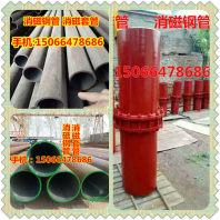 现货热销:山南DN350非磁性钢管厂家直供
