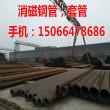 选购指南:淮北湖北地铁用消磁钢管厂家制造的分类