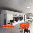 惠州和谐号高铁模型生产厂家定制