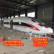 白银大型高铁模型15米18米25米价格