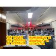 湘潭大型高铁模型出售实训培训模拟舱
