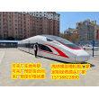 金昌全新大型高铁模型出售价格更新
