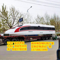 辽阳高铁模拟舱出售厂家定制10米20米30米