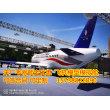 台州飞机模型模拟舱制作工厂