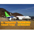 晋城飞机客机教学模拟舱实训训练舱出售价格