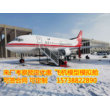 2021欢迎访问##萍乡飞机模型厂家全舱半舱报价##实业集团