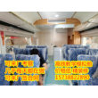 2021欢迎访问##雅安高铁模型模拟舱厂家费用##实业集团