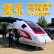 2021欢迎访问##滁州高铁模型模拟舱有清单报价##实业集团