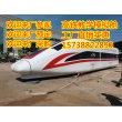 2021歡迎訪問##雙鴨山18米高鐵模型模擬艙廠家可定制##實業集團