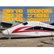 2021欢迎访问##永州20米高铁模型模拟舱厂家直供##实业集团