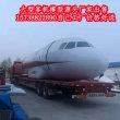 濟寧大型飛機客機模型出租出售廠家發貨