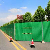滁州定远县装配式围栏厂家供应-咨询老邻居