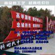 新闻公开:固安县制作党建宣传栏  校园宣传栏@北京固安公司价格优惠  &英镑暴跌&