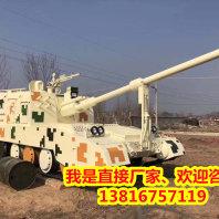 2021江门*坦克模型出租出售*支持一切定制