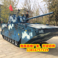 汕尾军事展坦克模型出租支持一切定制
